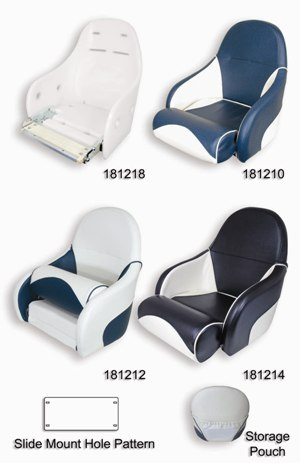 Seat Ocean Shell Only With Bolster